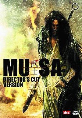 【中古】洋画DVD MUSA武士ディレクターズカット完全版('03韓)