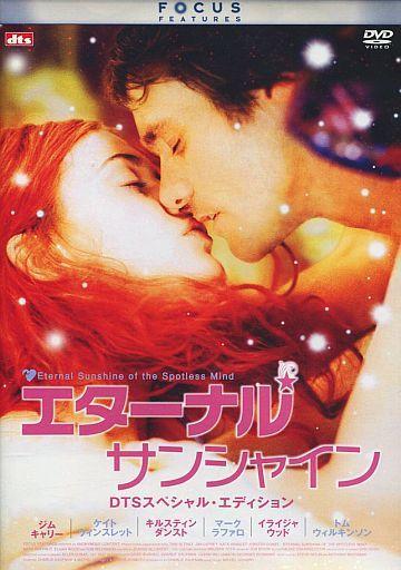 【中古】洋画DVD エターナル・サンシャインDTSスペシャルエディション