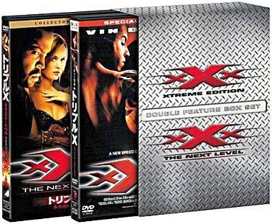 【中古】洋画DVD トリプルX ツインパック(2枚組) 限定