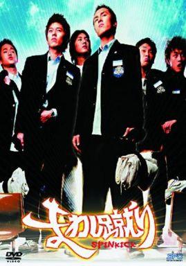 【中古】洋画DVD まわし蹴り(2枚組)('04韓国)