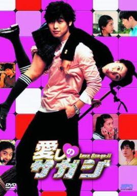 【中古】洋画DVD 愛しのサガジ('04韓国)