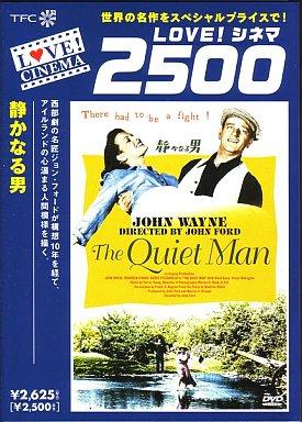 【中古】洋画DVD 静かなる男(LOVE!シネマ2500)