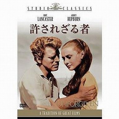 【中古】洋画DVD 許されざる者(スタジオクラシックシリーズ)