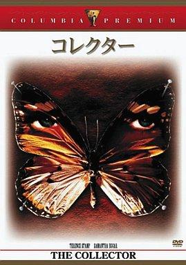 【中古】洋画DVD コレクター(コロンビアプレミアムセレクション)