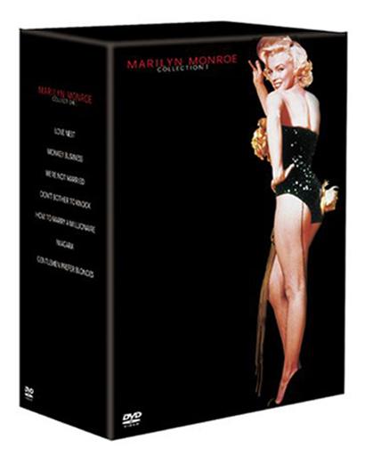 マリリン・モンロー コレクション 1