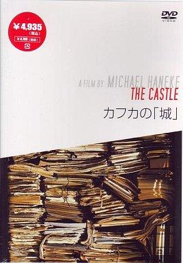 【中古】洋画DVD カフカの「城」('97オーストリア)