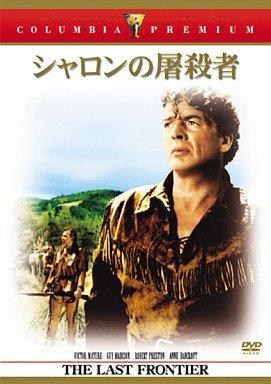 【中古】洋画DVD 洋画/シャロンの屠殺者(コロンビアプレミアムセレクション)
