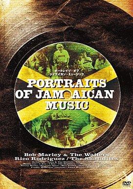 【中古】洋画DVD 洋画/ポートレイツ・オブ・ジャマイカン・ミュージック