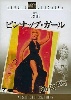 【中古】洋画DVD ピンナップ・ガール