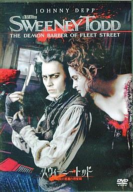 【中古】洋画DVD スウィーニー・トッド フリート街の悪魔の理髪師 特別版
