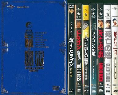 【中古】洋画DVD 李小龍 ブルースリー・レジェンド・オブ・ドラゴンBOX