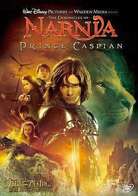 【中古】洋画DVD ナルニア国物語第2章:カスピアン王子の角笛