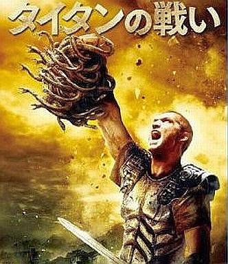 【中古】洋画DVD タイタンの戦い(2010リメイク) 特別版