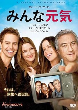 【中古】洋画DVD みんな元気