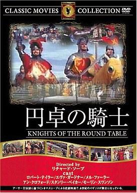 【中古】洋画DVD 円卓の騎士