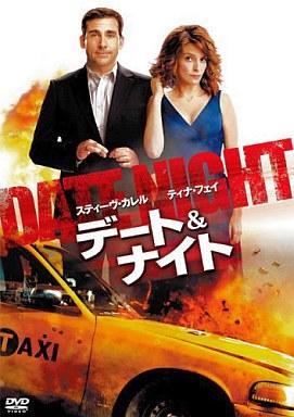 【中古】洋画DVD デート&ナイト