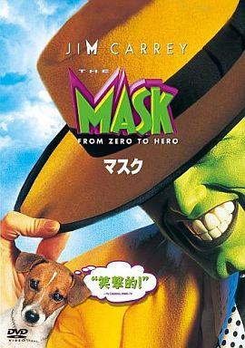 【中古】洋画DVD マスク