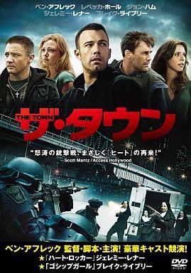 【中古】洋画DVD ザ・タウン