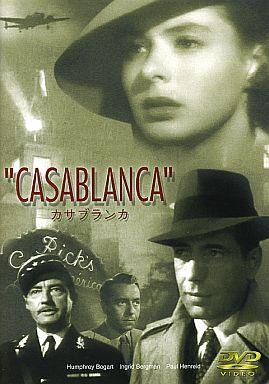 【中古】洋画DVD カサブランカ CASABLANCA