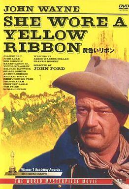 【中古】洋画DVD 黄色いリボン(1949年作品)