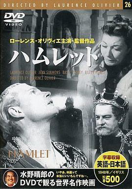【中古】洋画DVD ハムレット