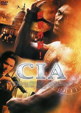 【中古】洋画DVD CIA