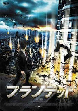 【中古】洋画DVD ブランデッド