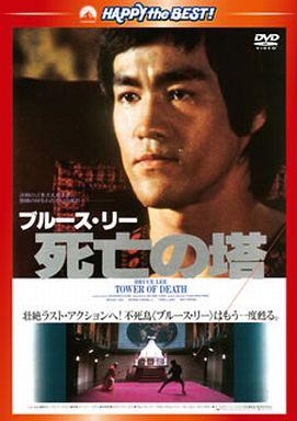 【中古】洋画DVD 死亡の塔[日本語吹替収録版]
