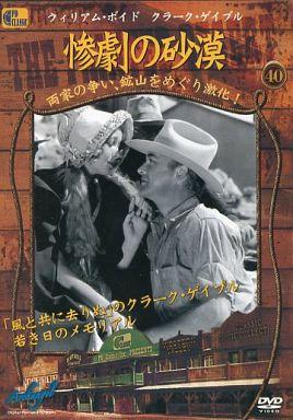 【中古】洋画DVD 惨劇の砂漠