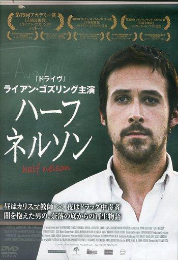 【中古】洋画DVD ハーフネルソン
