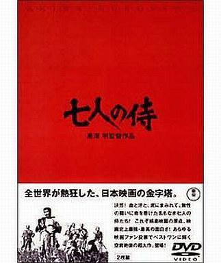 【中古】邦画DVD 七人の侍