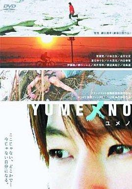 中古] 邦画DVD 間宮兄弟 通常版 [ACBD-10429] 通販・価格 - coneco.net