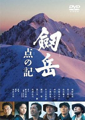【中古】邦画DVD 剣岳 点の記 メモリアルエディション