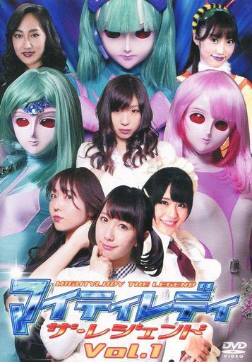 【中古】邦画DVD マイティレディ ザ・レジェンド Vol.1