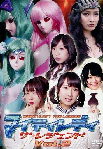【中古】邦画DVD マイティレディ ザ・レジェンド Vol.2