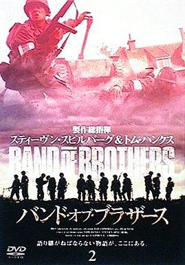【中古】海外TVドラマDVD バンド・オブ・ブラザーズ 2