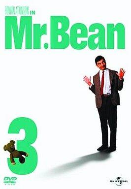 ミスター・ビーン(ベストヒットコレクショ (3)
