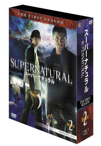 【中古】海外TVドラマDVD スーパーナチュラル ファーストシーズン コレクターズBOX(2)