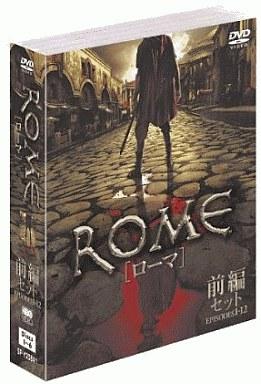 【中古】海外TVドラマDVD ROMEローマ 前編セット
