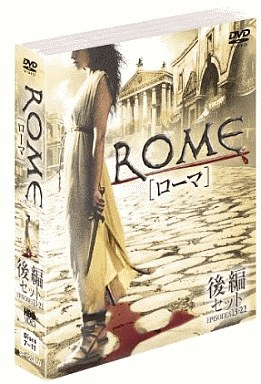 【中古】海外TVドラマDVD ROMEローマ 後編セット
