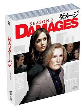 【中古】海外TVドラマDVD ダメージ シーズン2 DVD-BOX