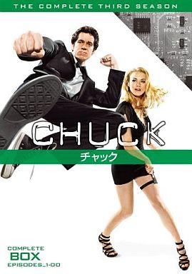 【中古】海外TVドラマDVD CHUCK チャック サード・シーズン コンプリート・ボックス