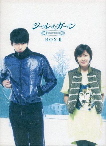 【中古】海外TVドラマDVD シークレット・ガーデン DVD-BOX II
