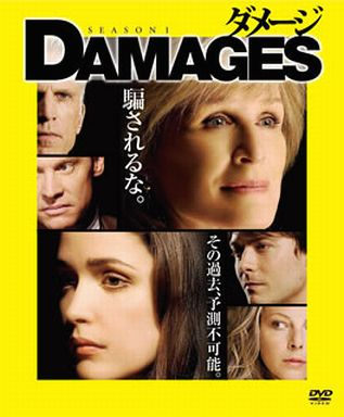 【中古】海外TVドラマDVD ダメージ シーズン1 DVD-BOX