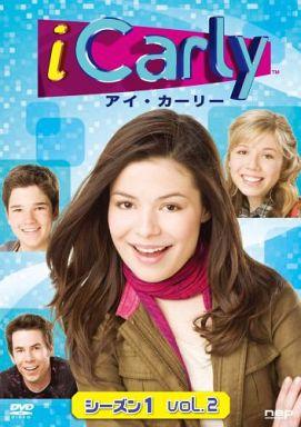 【中古】海外TVドラマDVD iCarly(アイ・カーリー) シーズン1 vol.2