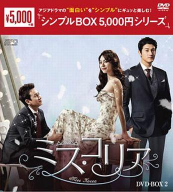 【中古】海外TVドラマDVD ミス・コリア DVD-BOX 2