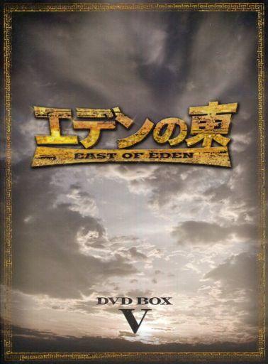 【中古】海外TVドラマDVD エデンの東 ノーカット版 DVD-BOX5 [初回版]