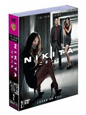 【中古】海外TVドラマDVD NIKITA ニキータ サード・シーズン セット 2