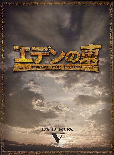 【中古】海外TVドラマDVD ランクB)エデンの東 ノーカット版 DVD-BOX5 [通常版]