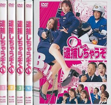 You're Under Arrest (manga) DVD-BOX
